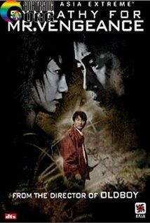 Sympathy-for-Mr-Vengeance-Boksuneun-naui-geot-2002