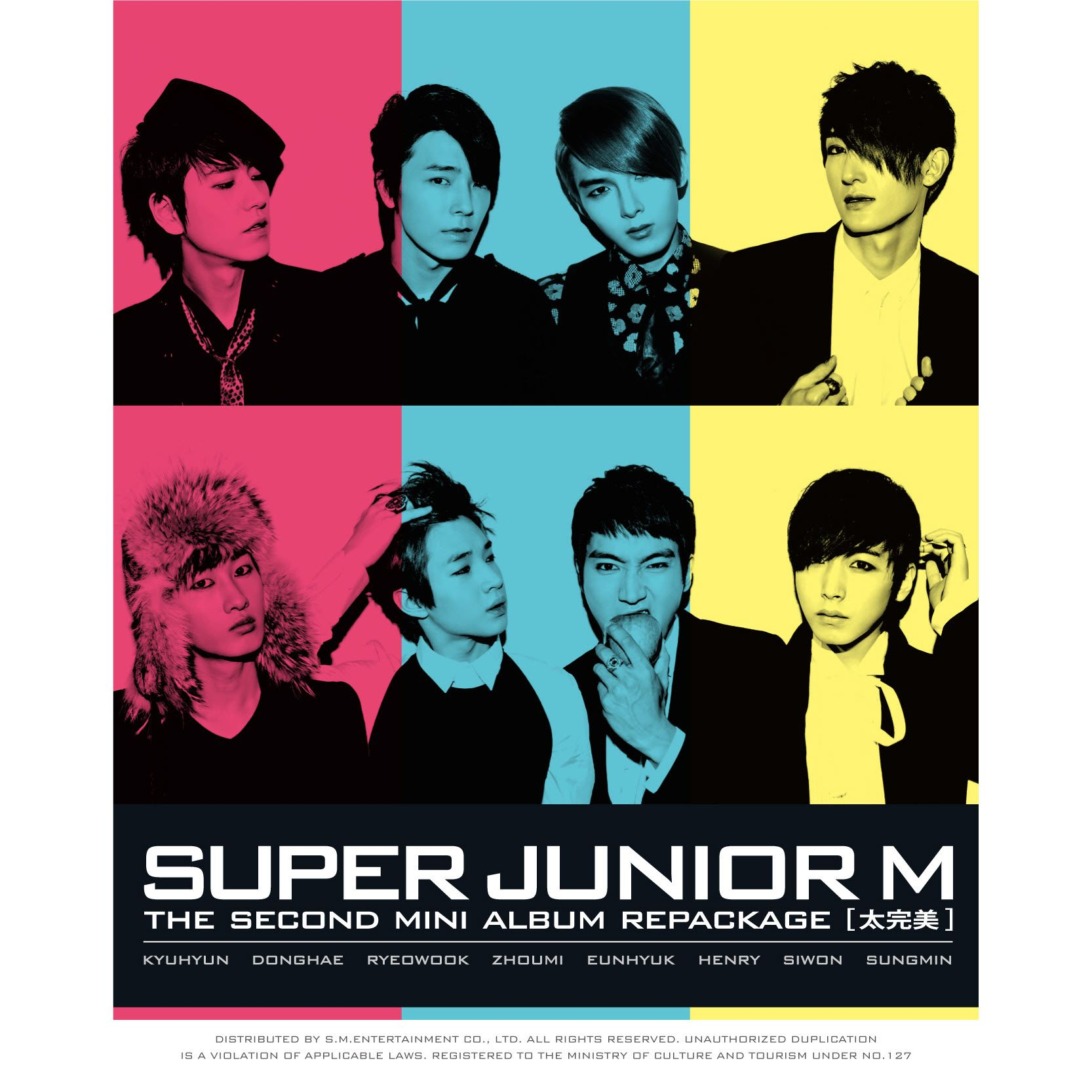 [Album] Super Junior M   Perfection (Version B)