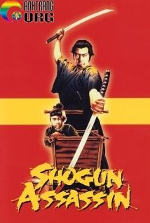 SC3A1t-ThE1BBA7-BE1BB93ng-Con-Shogun-Assassin-1980